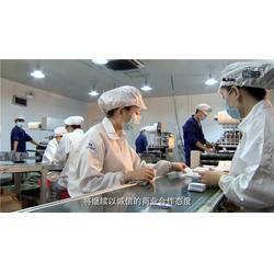 南京保健眼罩-保健眼罩ODM-保健眼罩(优质商家)图片