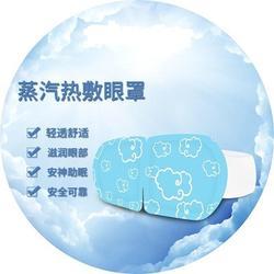 蒸汽眼罩ODM-庭七高品质(在线咨询)-铜仁地区蒸汽眼罩图片