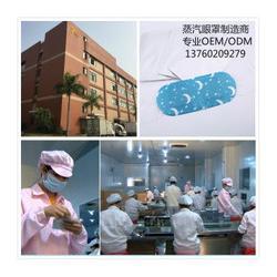发热蒸汽眼罩厂家_庭七日用品精品(在线咨询)_龙岩蒸汽眼罩价格