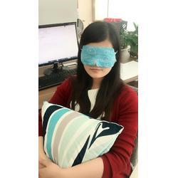 蒸汽眼罩厂家,蒸汽眼罩,庭七日用品