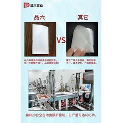 面膜布生产厂家_珠海面膜布_庭七日用品(查看)图片