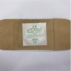 庭七日用品(圖)、艾灸貼生產廠家、云南艾灸貼