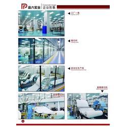 进口蚕丝面膜布|东莞面膜布|庭七实力厂家图片