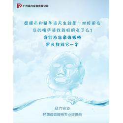 面膜布-北京面膜布供应商-庭七日用品供应商(优质商家)