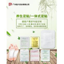 庭七实力厂家(图)-足贴OEM-深圳足贴图片