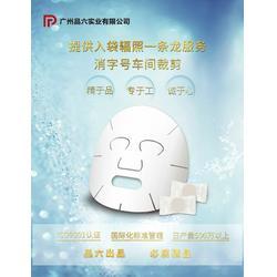 庭七实力厂家(图)-面膜布供应商-汕头面膜布图片