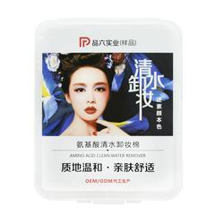 天津卸妆棉-化妆棉卸妆棉贴牌-庭七高质量(优质商家)图片