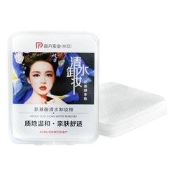 卸妆棉裁切-庭七实力厂家-天津卸妆棉图片