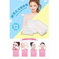 化妆棉ODM代加工-化妆棉-庭七日用品工厂(查看)图片