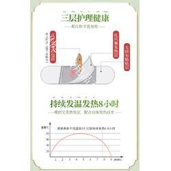 艾灸贴-庭七日用品源头工厂-艾灸贴供应商图片