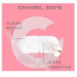 蒸汽眼罩-蒸汽眼罩生产厂家-庭七日用品1条龙(优质商家)图片