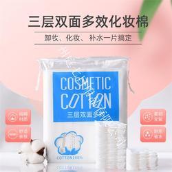 化妆棉-化妆棉供应商-庭七日用品工厂(优质商家)图片