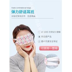 蒸汽眼罩代加工-庭七日用品供应商(在线咨询)蒸汽眼罩图片