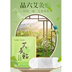 艾灸贴-庭七日用品源头工厂-广州艾灸贴加工图片