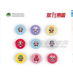 Magwall磁扣白板强磁冰箱吸铁石脸谱磁钉笔记本黑板35mm字母圆形图片