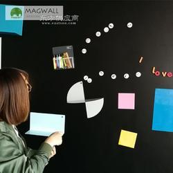 磁善家家居黑板贴无尘书写黑板墙家用磁性留言板定制