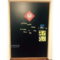 Magwall磁善家定制大面积磁性儿童黑板贴环保涂鸦黑板墙贴无尘价格