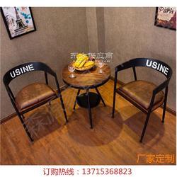 咖啡桌椅定制厂家 咖啡桌椅厂家供应 咖啡厅桌椅供应商 咖啡桌椅的图片