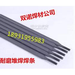 专业生产KSW-66耐磨电焊条图片
