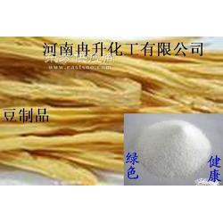 复配豆制品漂白剂质量保证优惠图片
