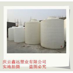 5000公斤塑料桶_鑫远塑业_5000公斤塑料桶储水罐图片