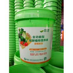 20L塑料桶-20L塑料桶防冻液桶-鑫远塑业(优质商家)图片