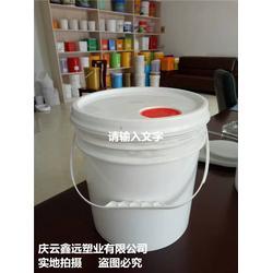 20升塑料桶-庆云鑫远塑业-洗洁精20升塑料桶图片