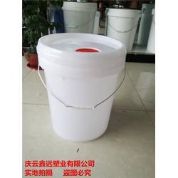 化工塑料桶25公斤塑料桶、25公斤塑料桶、鑫远塑业图片