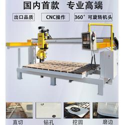 奥连特石材机械,石材切割机,激光石材切割机图片