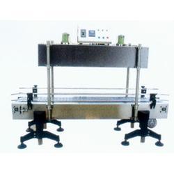 十堰收缩机-友联包装收缩机-自动封口收缩机批发