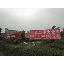 营山专线_成都市嘉彩物流公司_货车图片