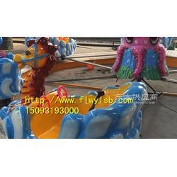 引人注目游艺设施海洋喷球车游乐设备海马海盗船福乐娃图片