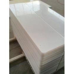 资阳超高分子量聚乙烯板材、东兴橡塑、超高分子量聚乙烯板材直销图片