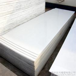 加工超高分子量聚乙烯板材_周口超高分子量聚乙烯板材_东兴PE图片