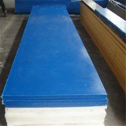东兴橡塑推荐|高分子量聚乙烯耐磨板采购|高分子量聚乙烯耐磨板图片