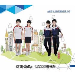 女生校服-校服-天天向上品质赢口碑(查看)图片