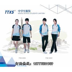 校服-中学生校服样式-天天向上图片