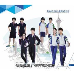 学生校服定制-学生校服-天天向上坚持高品质图片