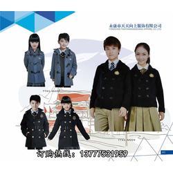 日本中小学校服-中小学校服-天天向上品质赢口碑(查看)图片