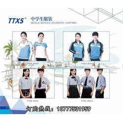 工作服-天天向上優質供應商-工作服褲子圖片