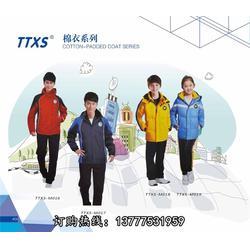 韩版幼儿园制服-幼儿园制服-天天向上有口皆碑(查看)图片
