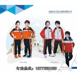 学生校服-天天向上有口皆碑-学生校服生产厂家图片