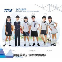 校服品牌|天天向上(在线咨询)|校服图片