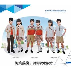学生校服-天天向上优质供应商-学生校服厂家定制图片