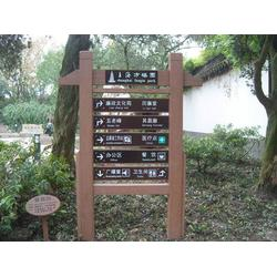 制作指示牌|汤山指示牌| 南京典藏装饰厂家图片