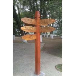 公园防腐木花箱| 南京典藏装饰木材|汤山花箱图片