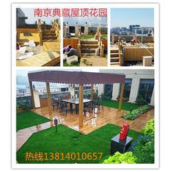 专业屋顶花园_滁州屋顶花园_ 南京典藏装饰公司图片