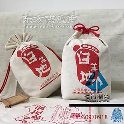 璞诚制袋专业定制面粉袋厂家质量可靠优惠图片