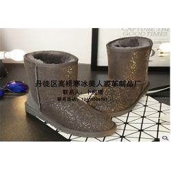 扬中雪地鞋,高桥寒冰美人裘革制品,雪地鞋厂家图片