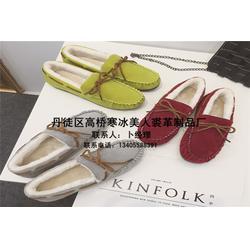 女士豆豆鞋型号|江苏女士豆豆鞋|寒冰美人裘革制品图片